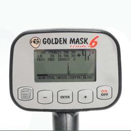Golden Mask 6 LITE